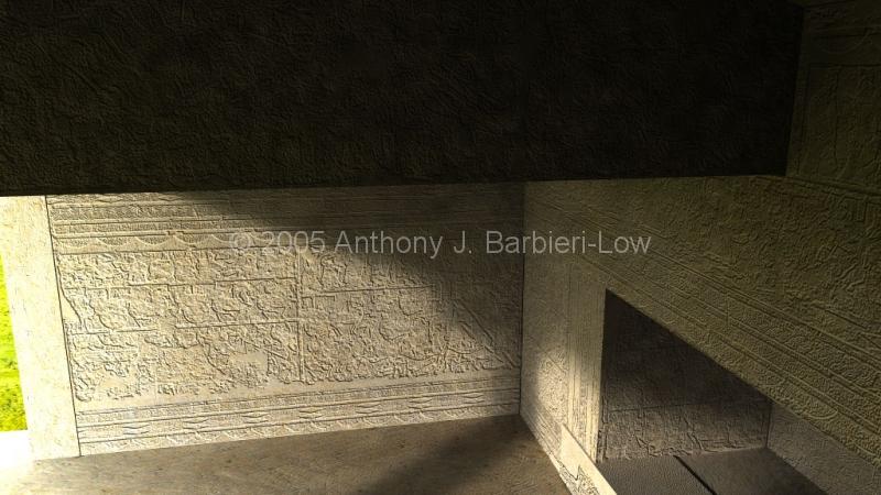 Left Shrine east wall+part