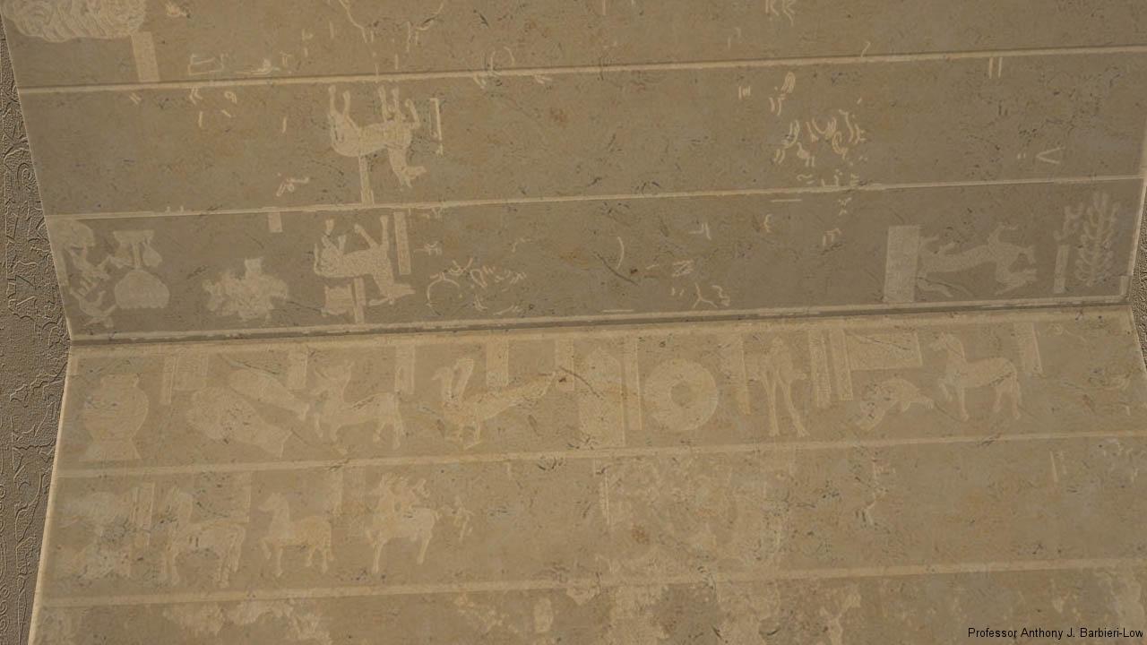 Wu shrine ceiling